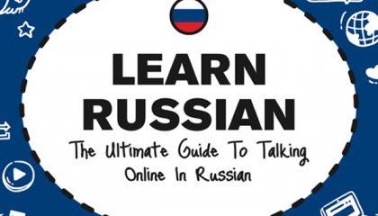 Curso de Russo